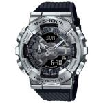 ساعت مچی مردانه اصل | برند کاسیو | مدل GM-110-1ADR