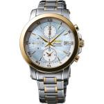 ساعت مچی زنانه اصل | برند سیکو | مدل SNDV70P1