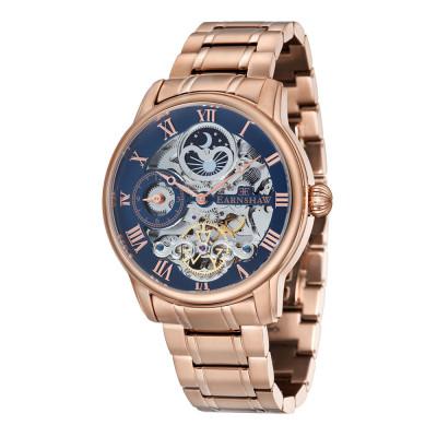 ساعت مچی مردانه اصل | برند ارنشا | مدل ES-8006-44