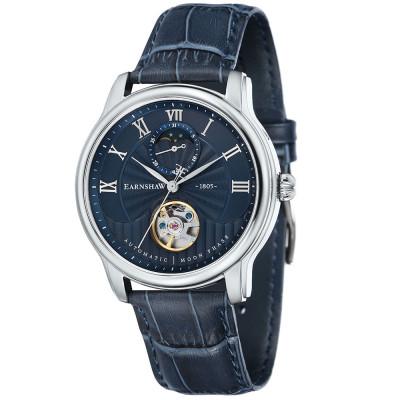 ساعت مچی مردانه اصل | برند ارنشا | مدل ES-8066-02