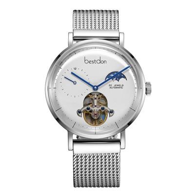 ساعت مچی اصل مردانه | برند بستدان | مدل BD7124GB01