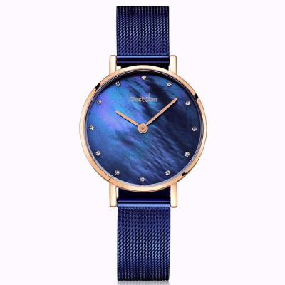 ساعت مچی اصل زنانه | برند بستدان | مدل BD99214LB09