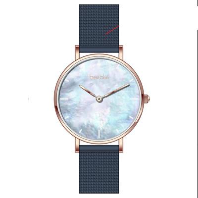ساعت مچی اصل زنانه | برند بستدان | مدل BD99225LB04