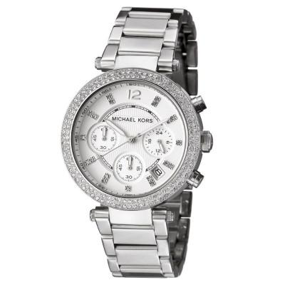 خرید ساعت زنانه اصل   برند مایکل کورس   مدل MK5353