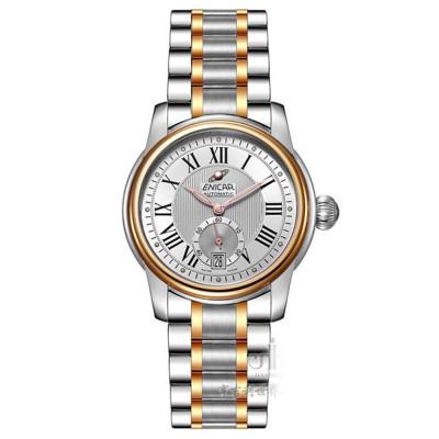 ساعت مچی مردانه اصل | برند انیکار | مدل 3160.50.321G