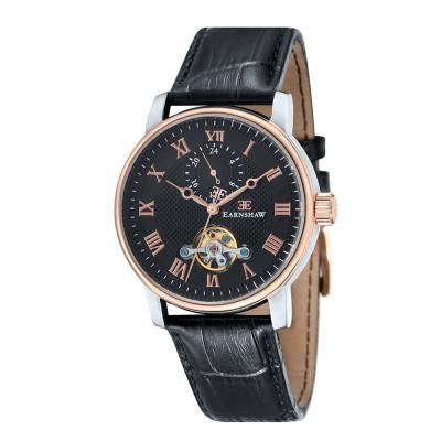 ساعت مچی مردانه اصل | برند ارنشا | مدل ES-8042-04
