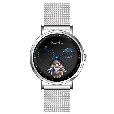 ساعت مچی اصل مردانه | برند بستدان | مدل BD7124GB02