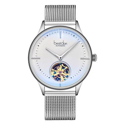 ساعت مچی اصل مردانه | برند بستدان | مدل BD7149GB05