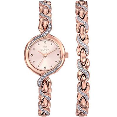 ساعت مچی زنانه اصل | برند کلیدا | مدل CLA0735URPX