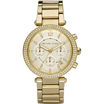 خرید ساعت زنانه اصل   برند مایکل کورس   مدل MK5354