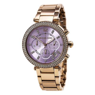 ساعت مچی زنانه اصل | برند مایکل کورس | مدل MK6169