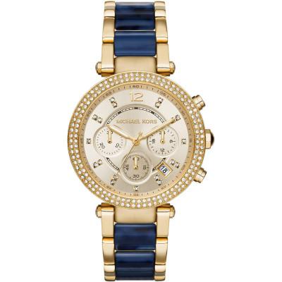 ساعت مچی زنانه اصل | برند مایکل کورس | مدل MK6238