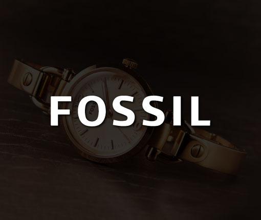 ساعت فسیل
